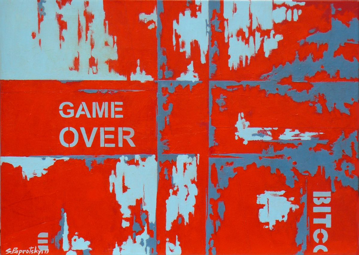 Game Over Wall